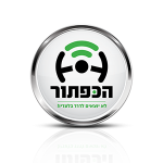HaKaftor_logo